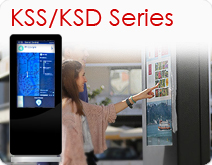 Digital Outdoor Signage - KSS/KSD Series